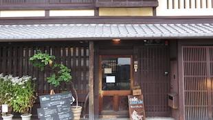 b_saikoro_p_op04.jpg