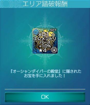 ssa5607.jpg