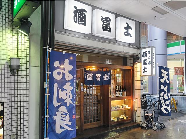 191123sakafuji01.jpg