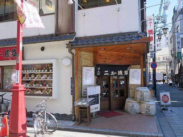 200211newasakusa01.jpg