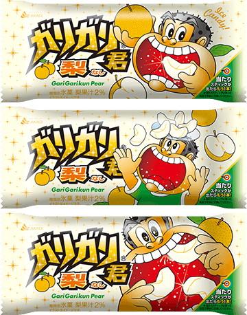 近日発売の商品・・・ 赤城乳業、 ハーゲンダッツ ジャパン
