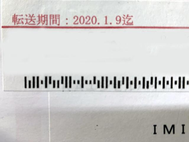 200109.jpg