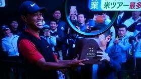 タイガー優勝杯を手にする