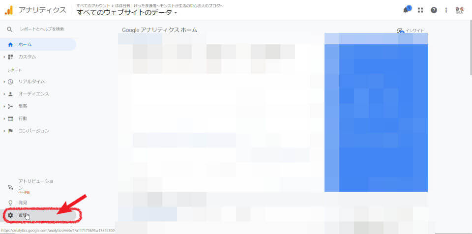 SSLanalytics01.jpg