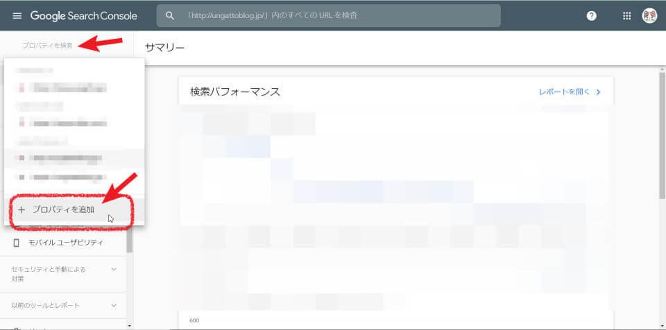 SSLsachcosettei1.jpg