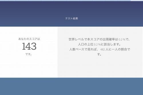 fc2blog_2019101522060910d.jpg