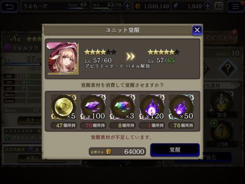 fc2blog_2019112121004135e.jpg
