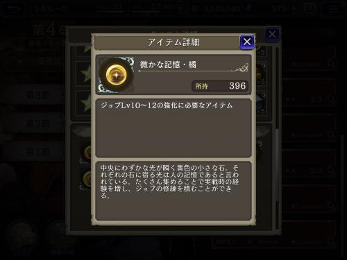 fc2blog_2019112821154194f.jpg