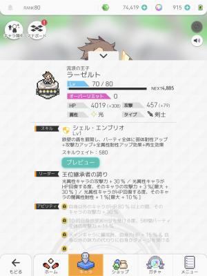 fc2blog_20191220161036b43.jpg