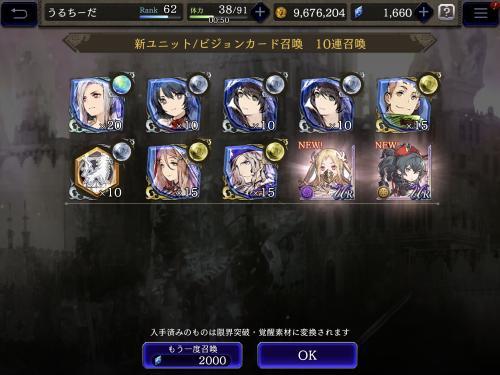 fc2blog_20200101195918db8.jpg