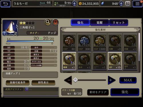 fc2blog_2020011217491135e.jpg