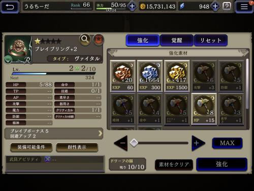 fc2blog_20200112210217765.jpg