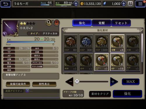 fc2blog_20200114225448fa2.jpg
