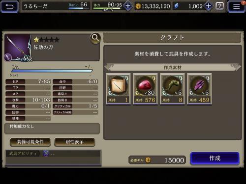 fc2blog_20200114225454ee0.jpg