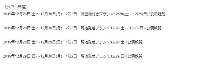 コメント 2019-11-08 201217