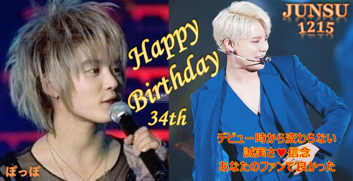 Happy Birthday 34th JUNSU