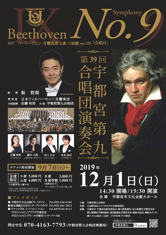 poster20191201.jpg