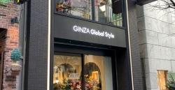 shop-ginza-nishikan3.jpg