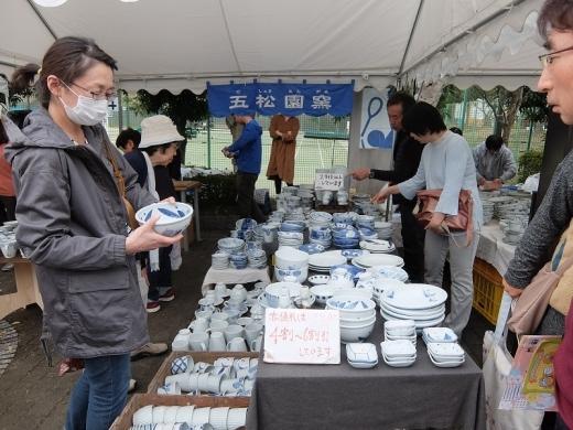 20191104_04秋の砥部焼祭り