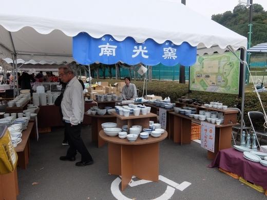 20191104_05秋の砥部焼祭り