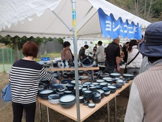 20191104_08秋の砥部焼祭り
