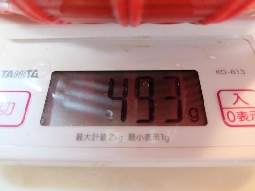 20200128_白びわ6