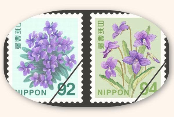 スミレの普通切手