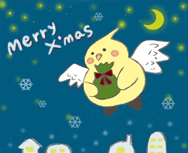 ChristmasPicture.jpg