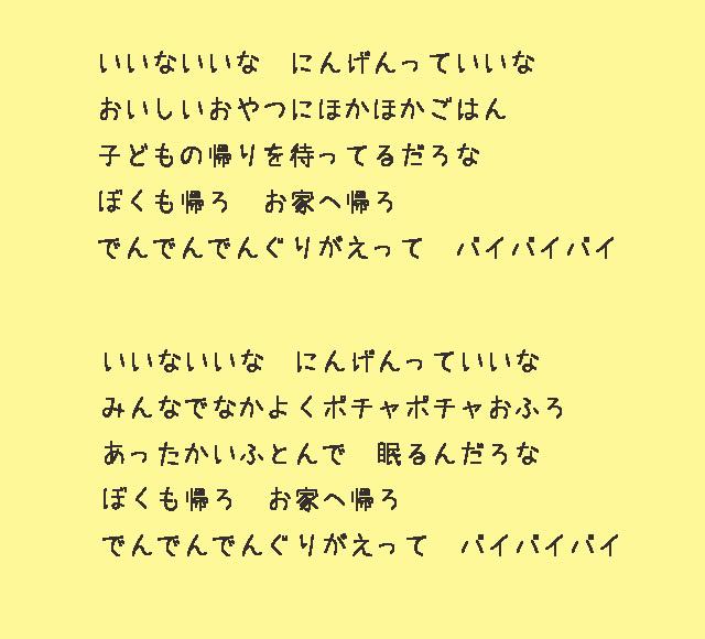 nihonmukashibanasi.jpg