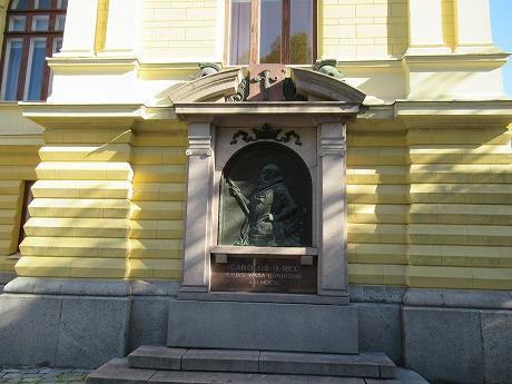 Vaasa市庁舎像