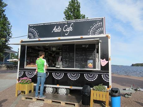 Aeto Cafe