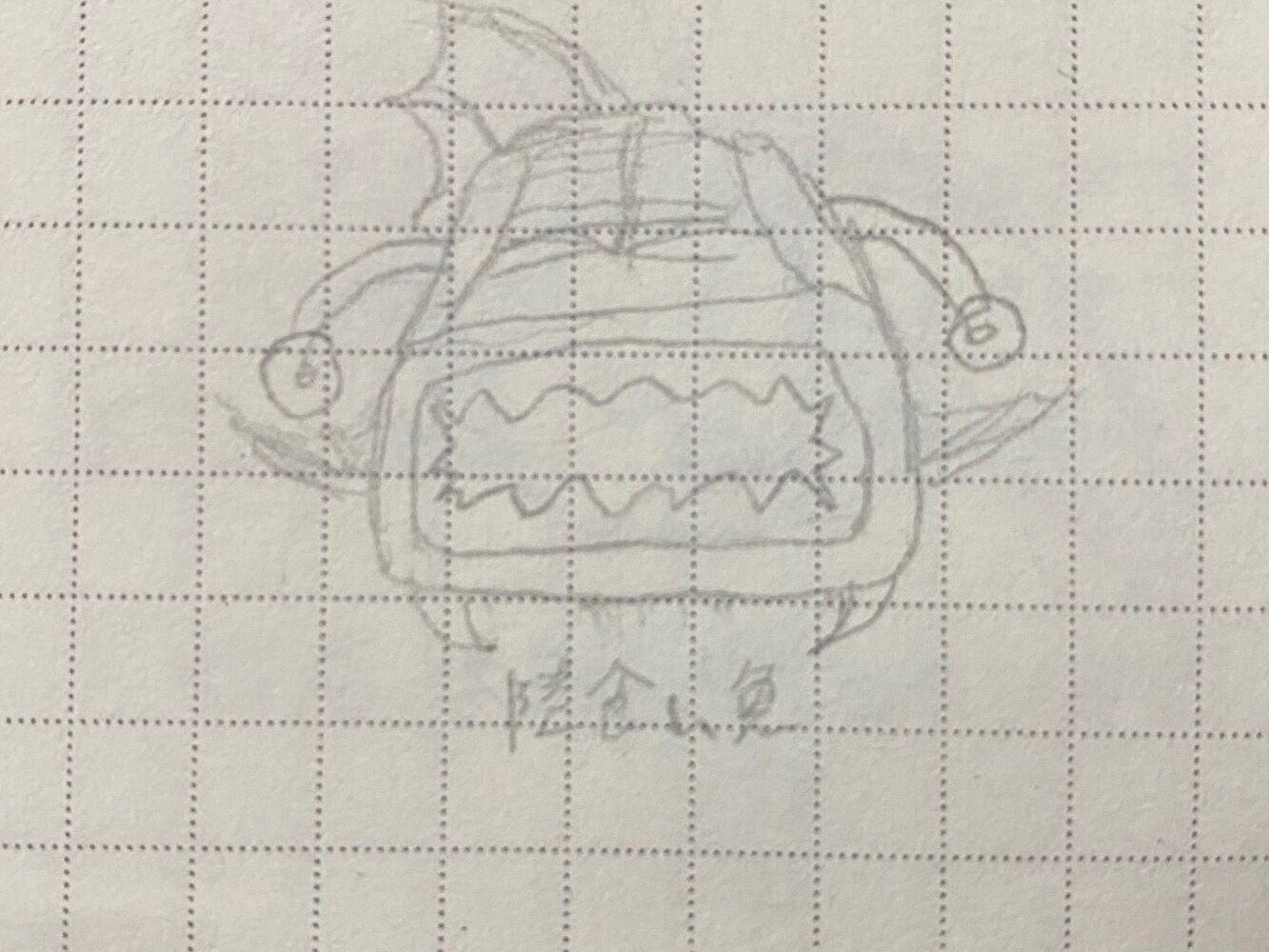 設計絵:オリモン24陸食い魚