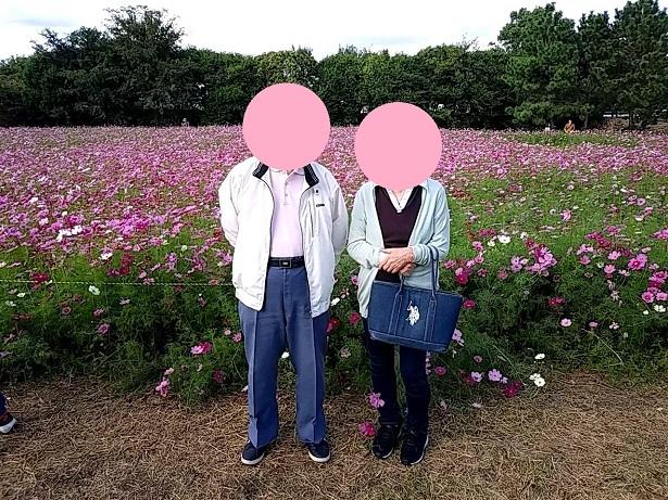 90 両親