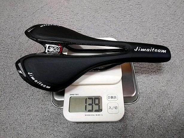 4 重さ 139