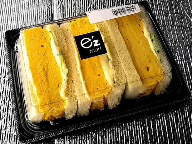 4 だし巻き玉子サンド 大 税別454円