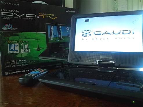 1 Portable DVD&TV