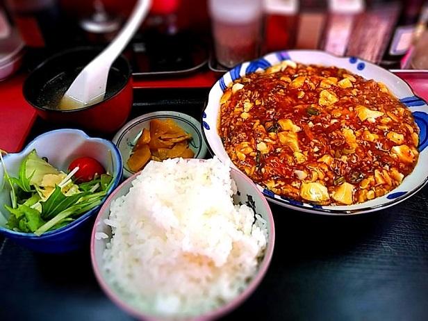 90 マーボ豆腐定食