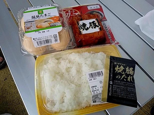 7 焼豚玉子飯風の食材