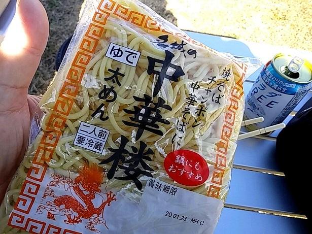 6 〆の麺 20200113