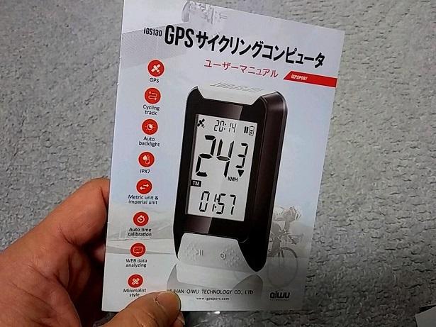 4 日本語説明書 20200115