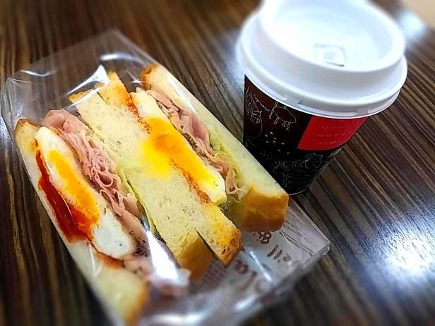 1 サンドウィッチ 20200208