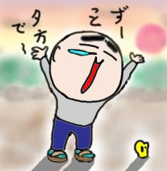 kure-ijii2.jpg