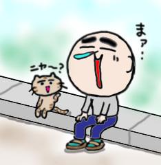 sakurawomirukai2.jpg