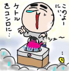wakusyoppu.jpg