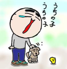 yousiyousi.jpg
