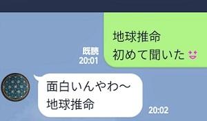 ミッキーちゃんと (3)