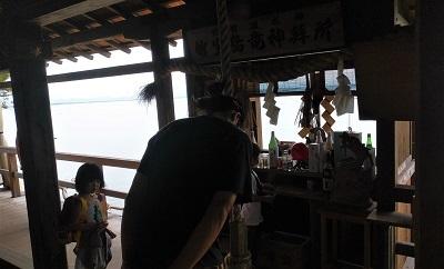 2020 6月 竹生島 お父さん