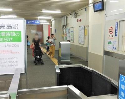 2020 9月 かなちゃん家族 高島駅