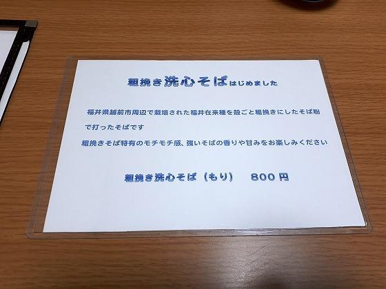 IMG20191109009.jpg