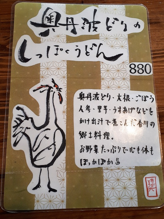 IMG2020117007.jpg